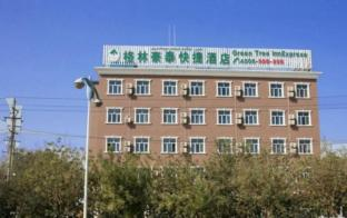 GreenTree Inn Tulufan North Xihuan Road Express Hotel