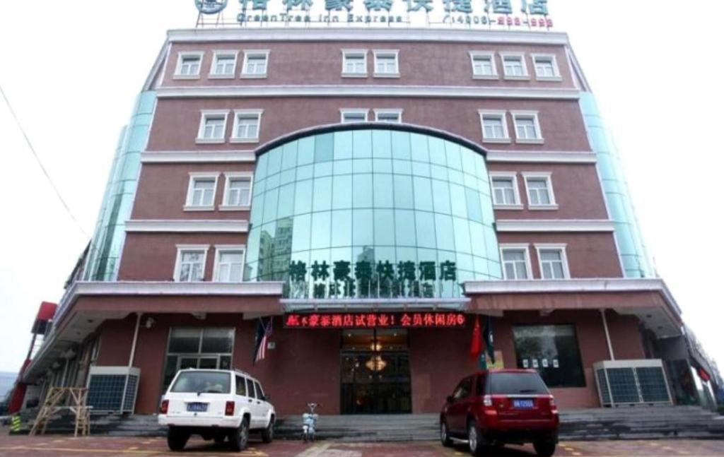 Meer over GreenTree Inn ZhangJiaKou HuaiLai ShaCheng North XinXing Road YongAn Street Express Hotel