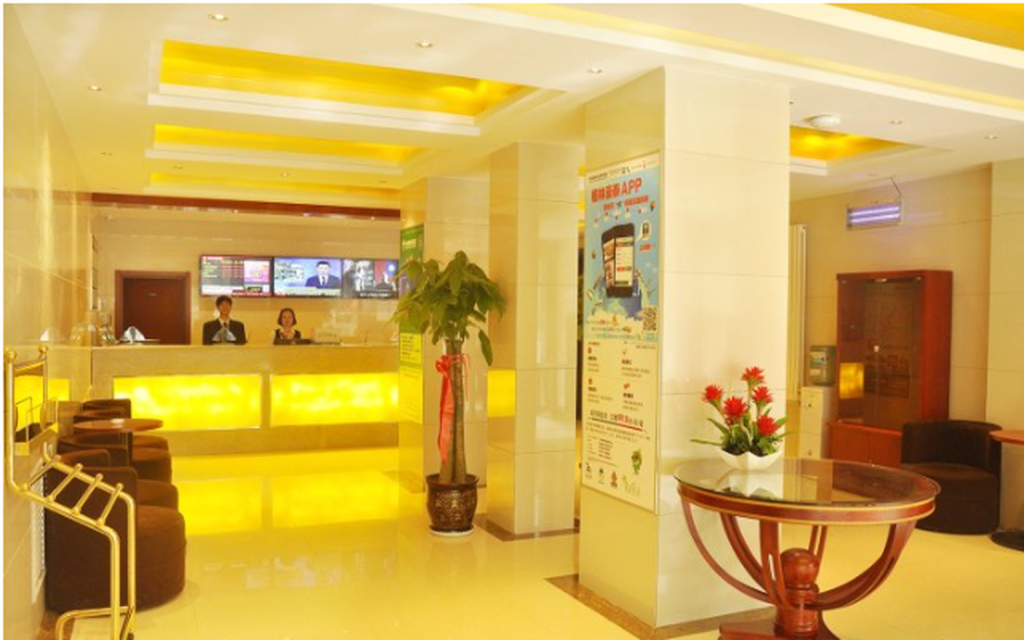 Lobby GreenTree Inn TaiYuan JinCi Road No.1 Power Plant Express Hotel