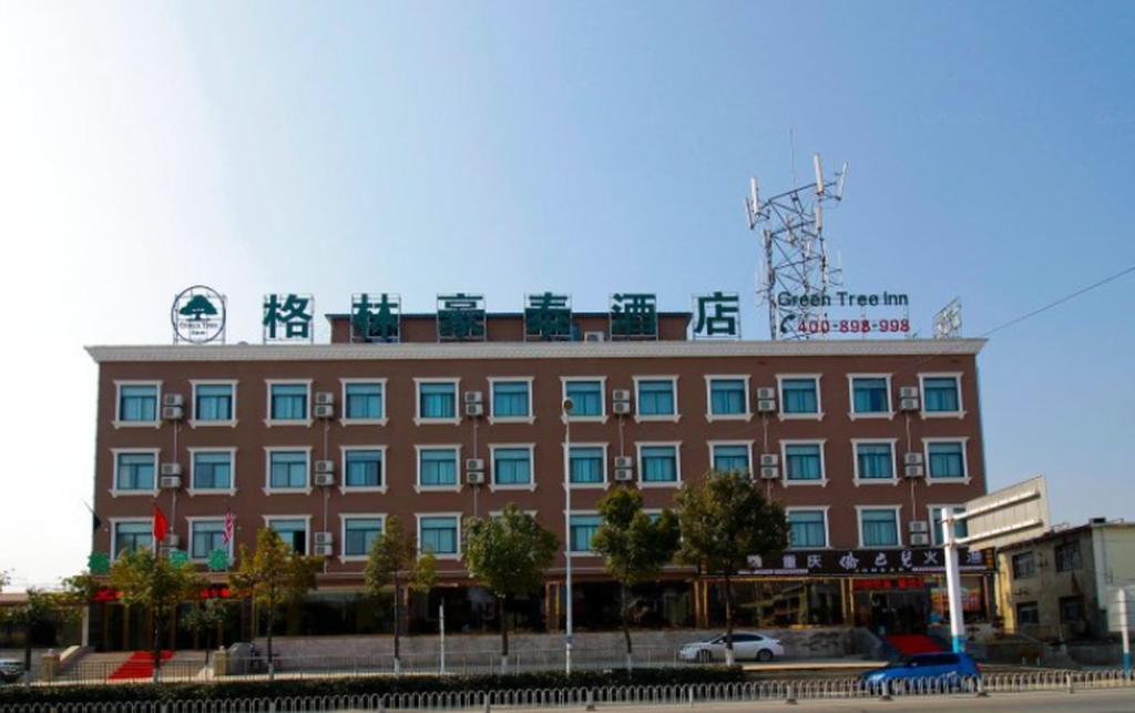More about GreenTree Inn HeFei LongChuan Road South Hefei Railway Station Business Hotel
