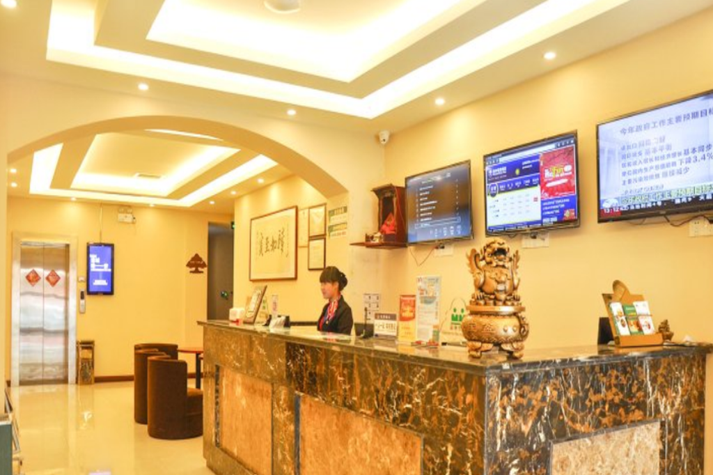Lobby GreenTree Inn YunCheng South of Railway Station North FengHuang Road Shell Hotel