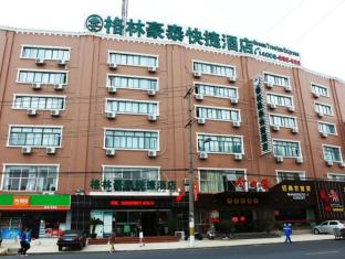 GreenTree Inn Shanghai University of Sport Express Hotel