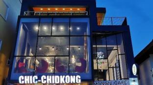 Chic-Chidkong Boutique Hotel
