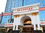 Vienna International Hotel Changsha Lu Gu Branch