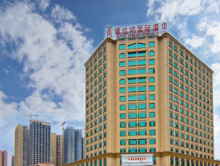 Vienna International Hotel Guigang Hecheng Road Branch