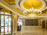 Vienna Hotel Kunshan Qingyang North Road Branch
