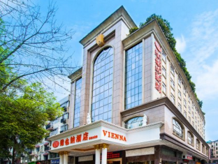 Vienna Hotel Changde Wuling Avenue Branch