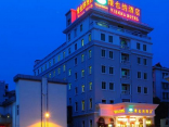 Vienna International Hotel Yueyang Railway