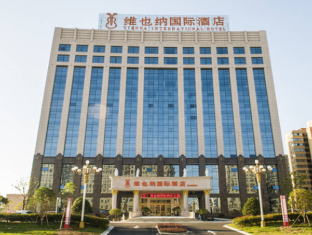 Vienna International Hotel Xinyang Yangshan New District Branch