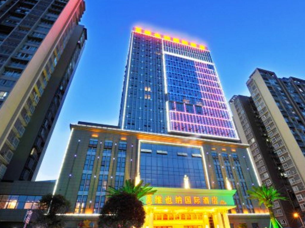Vista Exterior Vienna International Hotel Bazhong East Gate Branch