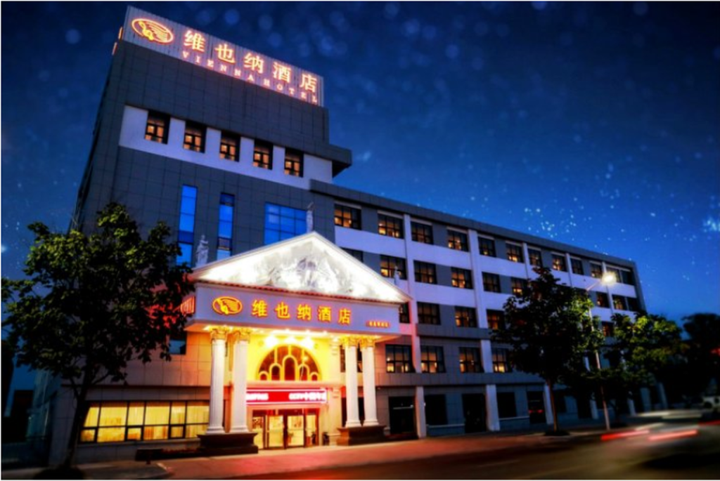 More about Vienna Hotel Qingdao Huangdao Branch