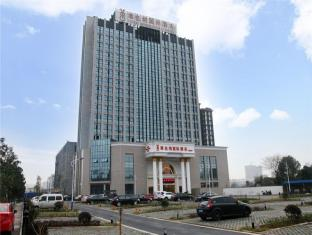 Vienna International Hotel Anhui Xuancheng Garden Branch
