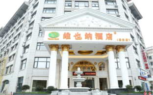 Vienna Hotel Jiangsu Qidong Park South Road branch