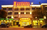 Vienna Hotel Wuxi Oufeng Branch