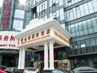 Vienna International Hotel Taicang Nanyang Plaza Branch