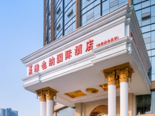 Vienna International Hotel Chengdu Century City Convention and Exhibition Center Branch