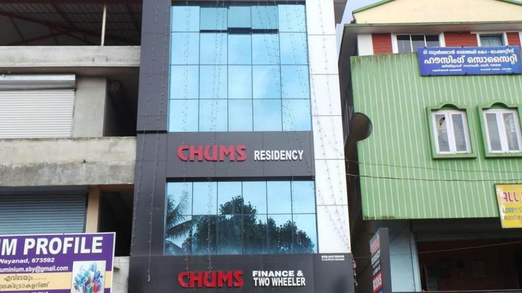 Mais sobre chums residency