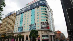 Vienna Hotel Dongguan Houjie Exhibition Center