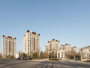 Homier Serviced Apartment Beijing New Exhibition Center
