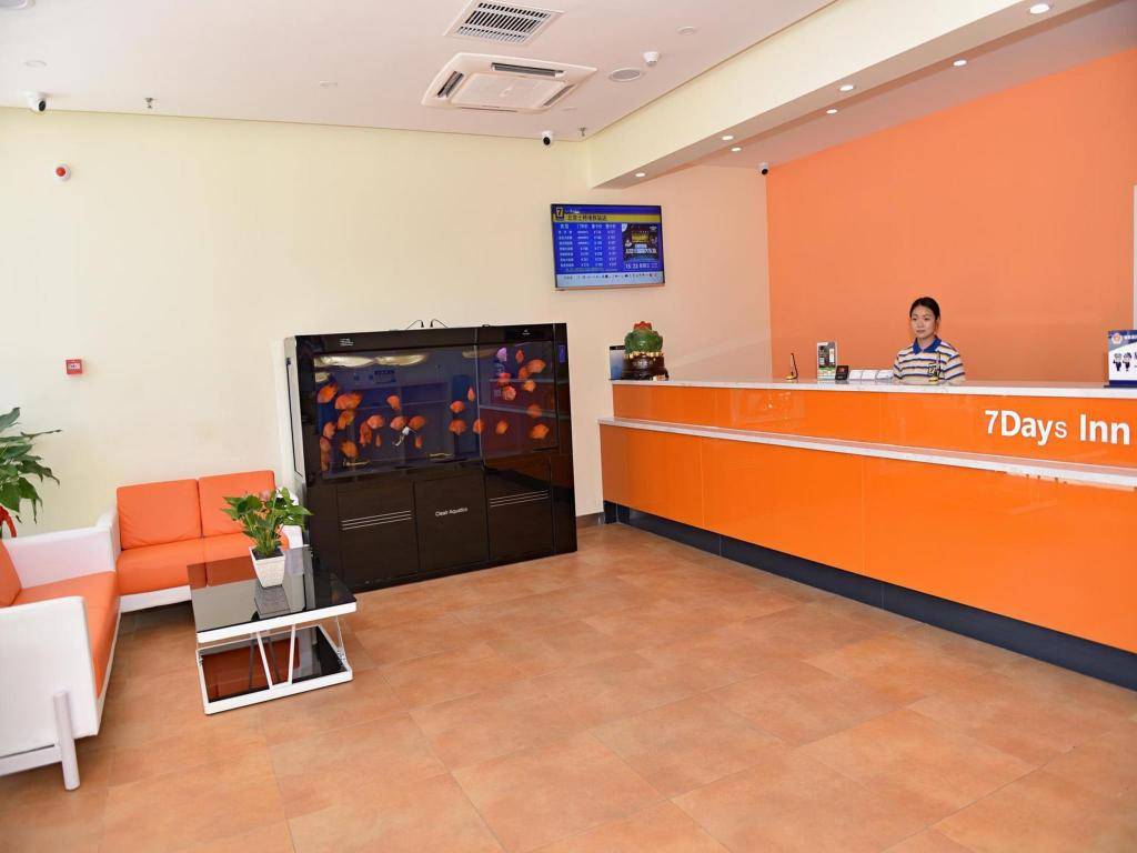 Reception 7 Days Inn Beijing Tuqiao Subway Station Branch