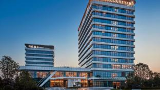 Courtyard By Marriott Qinhuangdao West