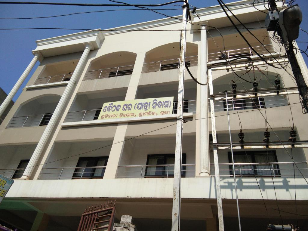 Hotel Shree Mandir