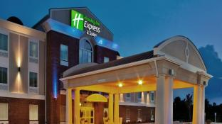 Holiday Inn Express Hotel & Suites Galliano