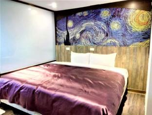 Art House Double Room-The Starry Night