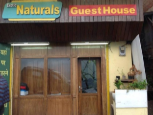 Exotic Naturals Guest House