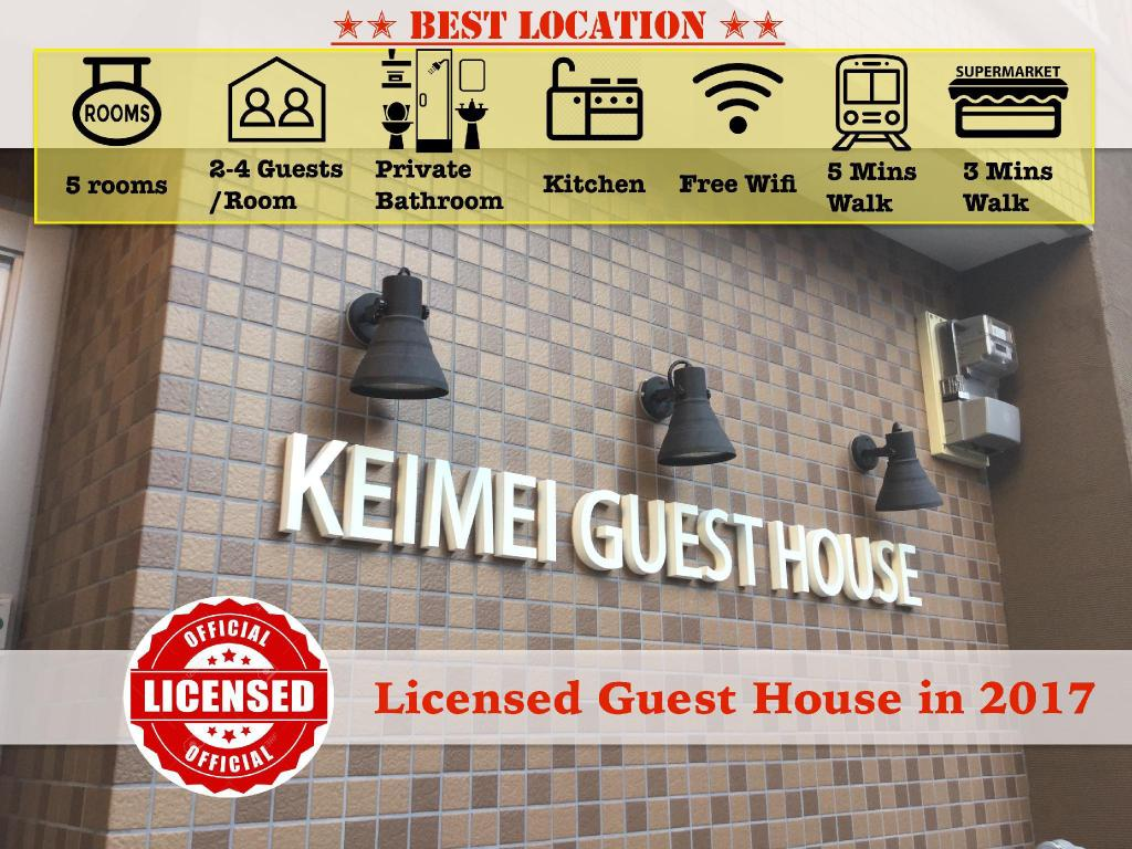 Keimei Guest House