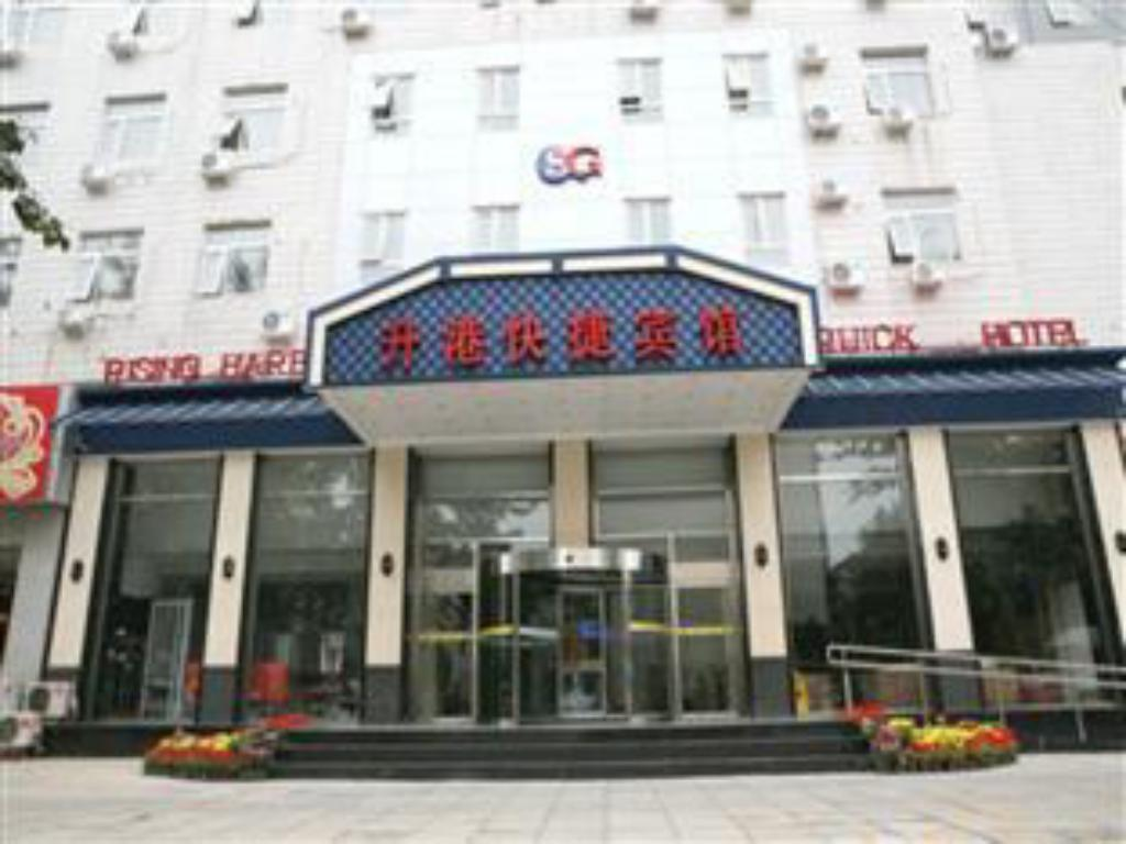 More about Shenggang Express Hotel