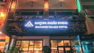 Diamond Palace Hotel