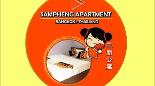 Sampheng Apartment