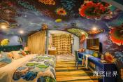 Vegas Culture Hotel Chunxi Road Branch