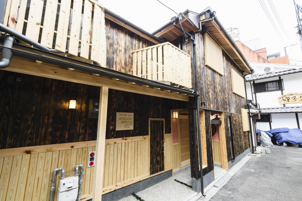 More about Gion Guesthouse SAYA
