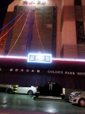 Golden Park Motel
