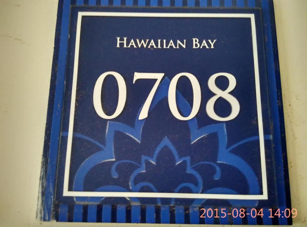 Είσοδος Apartment City Home - Hawaiian 7th Fl  Adaru