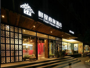 Hangzhou Fresh House Hotel Huang Long Branch