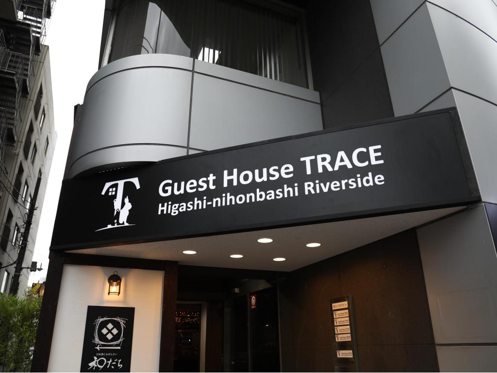 Guest House TRACE Higashinihonbashi River side