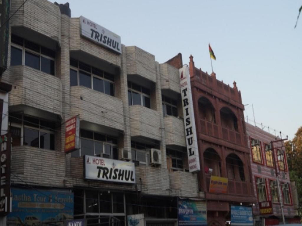 Hotel Trishul Double Bed Stay