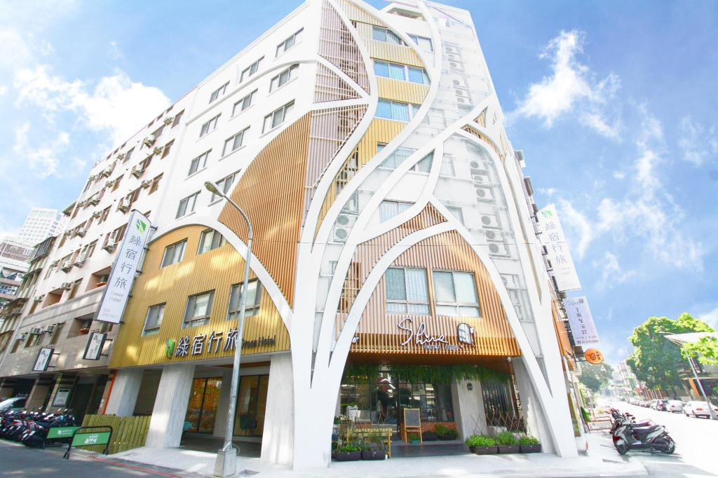 綠宿行旅 (Green Hotel - West District)