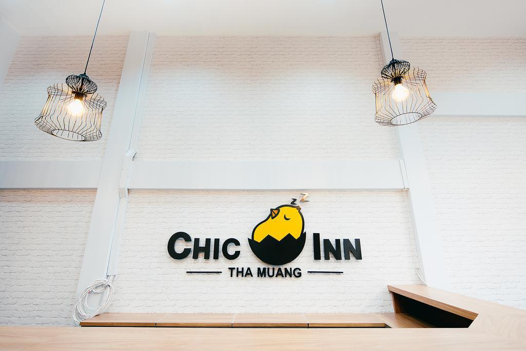 See all 27 photos Chic Inn Hotel Thamung