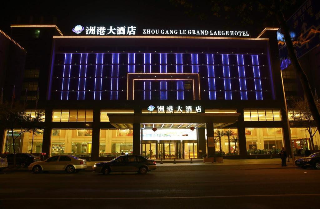 More about Zhougang Grand Hotel