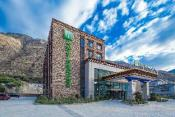 Holiday Inn Express Daocheng Yading