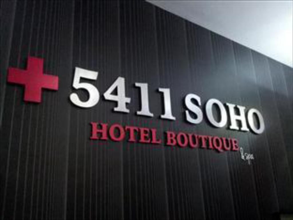 5411SOHO精装酒店 (5411 SOHO Hotel Boutique)