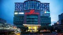 Grand Tjokro Jakarta Hotel Deals Photos Reviews