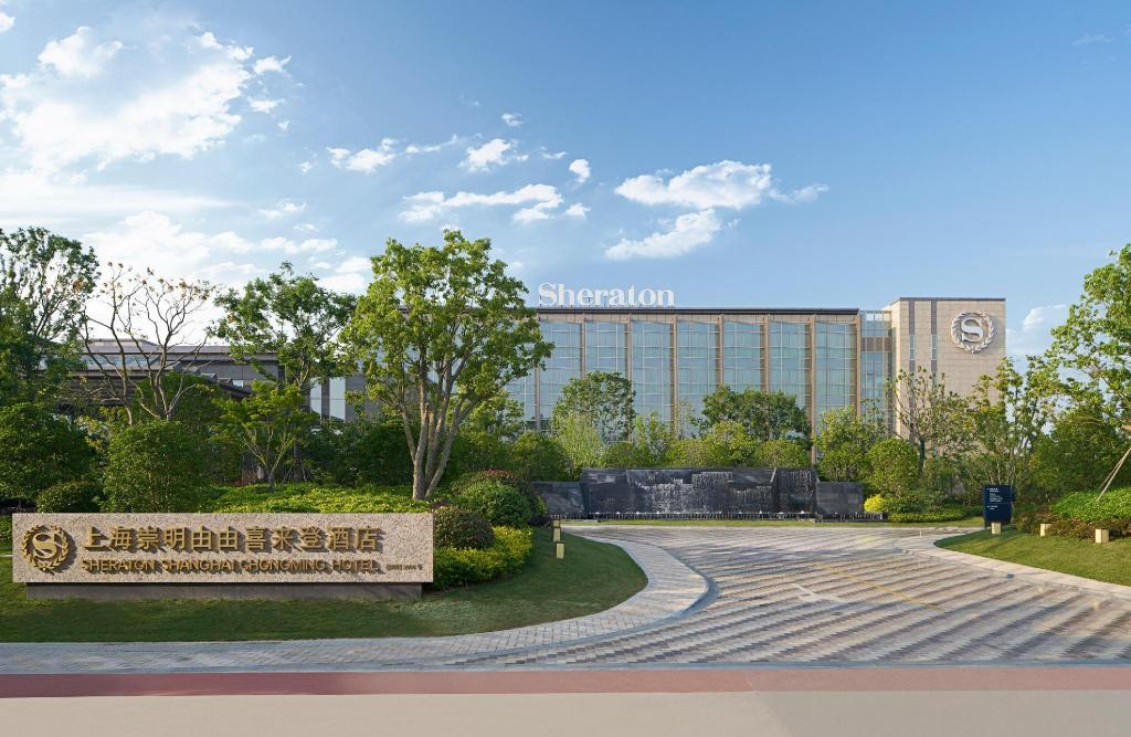 More about Sheraton Shanghai Chongming Hotel