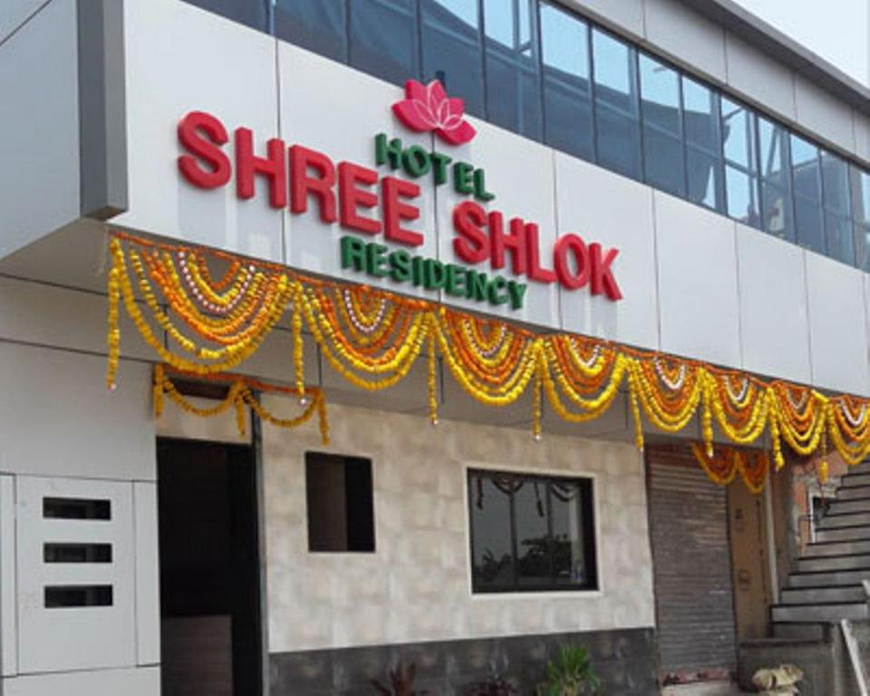 Hotel building Hotel Shree Shlok Residency
