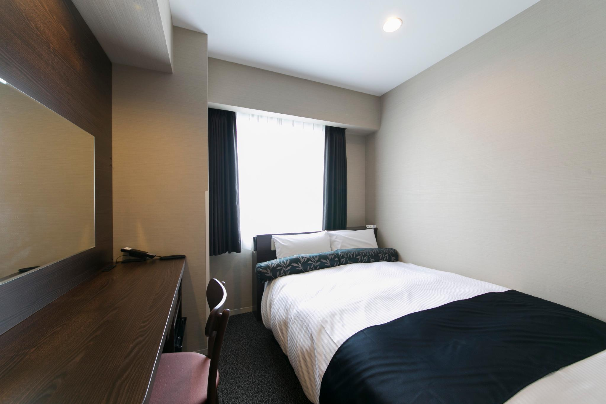 Premium Double Room for 2 Adults - Smoking