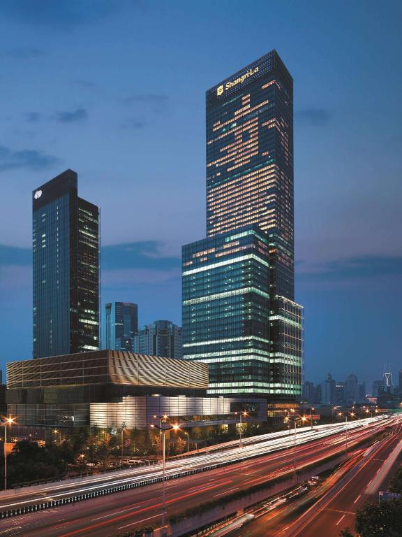 More about Jing An Shangri-La Hotel,West Shanghai